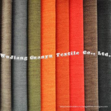 Обивочная ткань Oxford Linen из полиэстера с нетканой обратной стороной