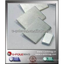 N45 Block Rare Earth Neodymium Magnets
