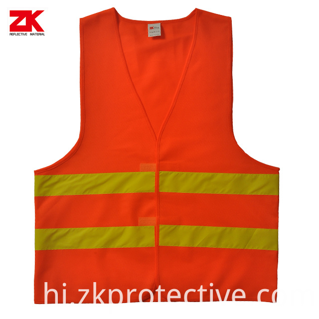 Cheap Sefety Vests