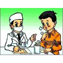 (Spiramycine) --- Macrolide Antibiotics Standard: Ep Spiramycine