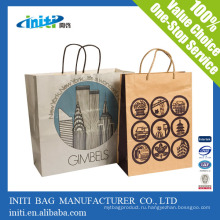 Recycle Custom Design печатных популярных бумажных мешках бумаги