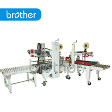 2015 Brother Apl-CS08 Automatic Carton Packing Line
