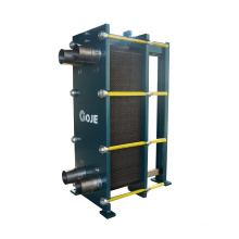Sanitary Flat Plate Heat Exchanger For Dairy Equipment nanjing bang win