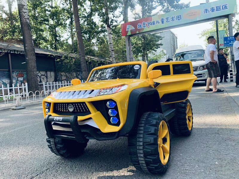 Yellow electric car children toys