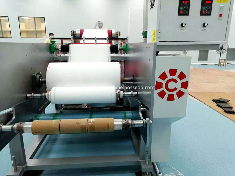 Meltblown Fabric Machine
