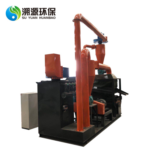 Electric wire copper crushing separating recycling machine