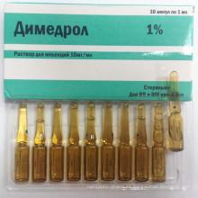 GMP Inhalación de clorhidrato de difenhidramina 1%