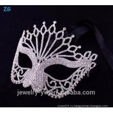 Необычная хрустальная маскарадная маска для лица, холодная маска для глаз, маска для неона
