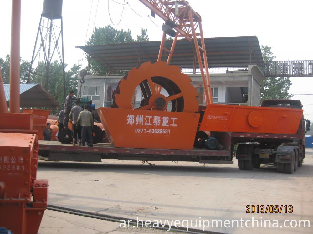 Sand Washing And Dewatering Machine