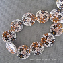 Оболочка, стеклянные бусы коричневый цветок диск (SHB2008)