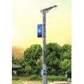 Modular Design of Intelligent Street Lamps