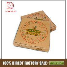 China benutzerdefinierte Logo billig personalisierte kleine leere Wellpappe Verpackung Schachtel