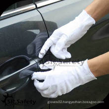SRSAFETY dust free cotton inspection gloves