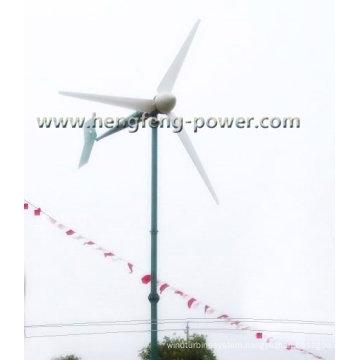 3KW horizontal axis wind turbine