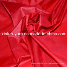 Нейлон ткань Ветрозащитная куртка/палатка/мешок
