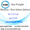 Shantou Port Sea Freight Shipping ke Port Sultan Qaboos