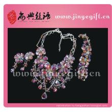 Дизайн Мода Очаровательная Великолепная Блестящий Фиолетовый Кристалл Ювелирные Наборы Алмаз