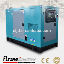 50HZ 30kva house use silent power generator equipped with cummins diesel engine