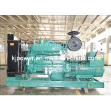 250kw Cummins Diesel Generator (NTA855-G1B)