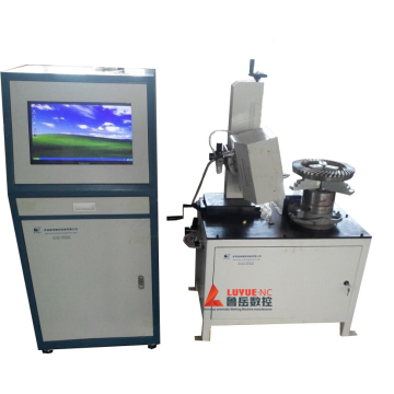 Paip Circular Hot Rotary Point Marking Machine