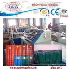Hoja de techo corrugado PVC / PET / PC que hace la máquina / máquina de extrusión