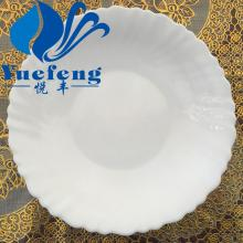 "Opal Glassware Deep Plate7.5""/8.5""/9.5"""
