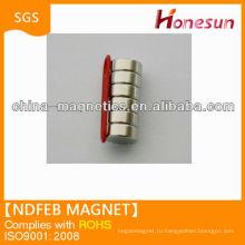 N48M сильные постоянные неодимовый магнит Цена для продажи