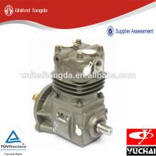 Yuchai air compressor for B4000-3509100C