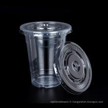 Wonderful Customed Transparent Plastic Cup