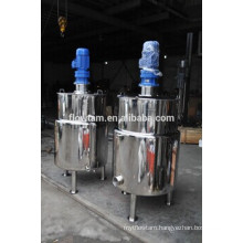industrial multi-functional jacketed mixing tank