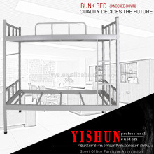 China factory cheap heavy duty metal Strong dormitory military double steel army bunk bed with iron stepladder