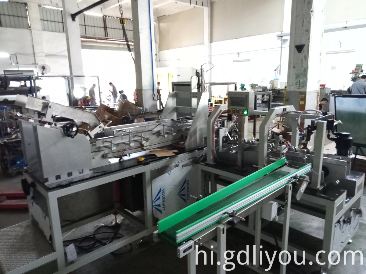 Box folding machine