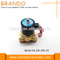 Chinese Products Wholesale steel air conditioning valve core