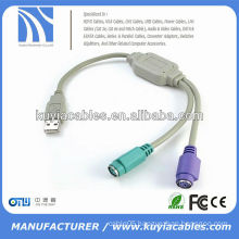 USB TO 2 X PS/2 Mouse Keyboard Converter Cable Adapter