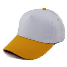 Five Panel Plain Baseball Cap with Cheap Price (GKA01-F00058)