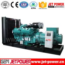 50kw 63kVA Original Deutz Silent Diesel Engine Generator with Ce Approval