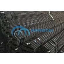 Prime qualité JIS G3462 Stba22 Chaudière à pression en alliage Tubes en acier