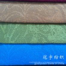 Полиэстер и нейлон ткани Вельвет Цветочный узор тиснением на диван