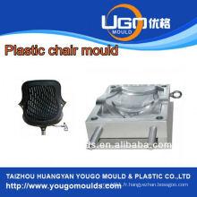 Usine professionnelle de moule en plastique pour moulage en plastique de chaise de bureau en taizhou Chine
