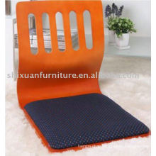 new style leisure legless chair