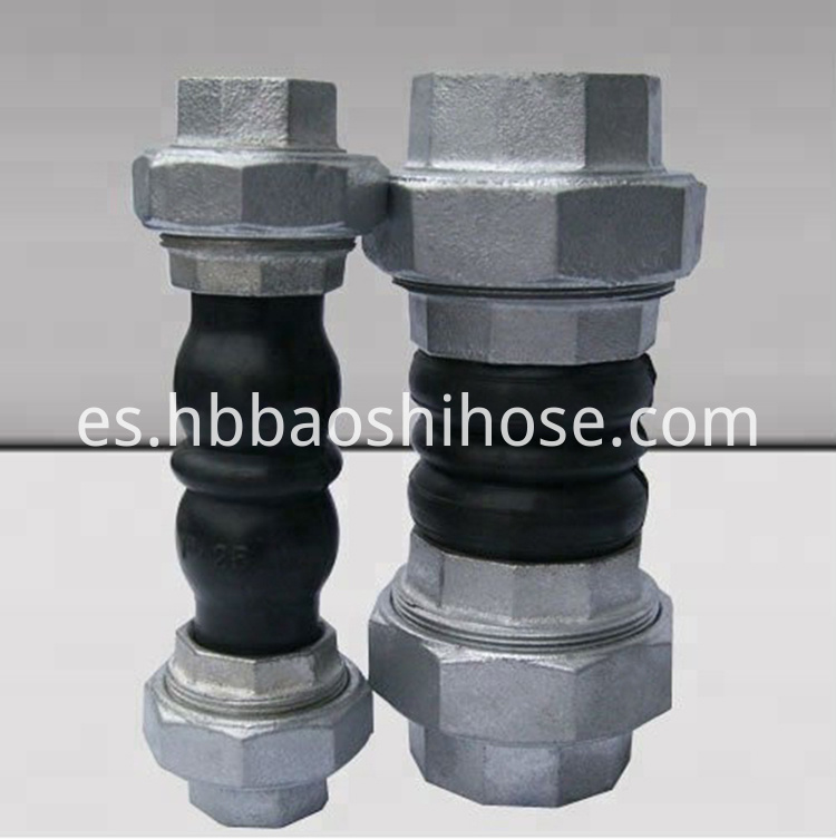 Flanged Flexible Rubber Joint