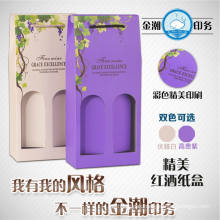 Paper Cardboard Wine Box for Wine Packing