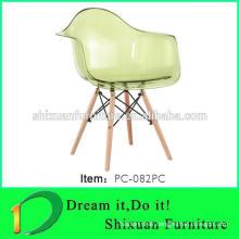 modern popular style transparent leisure chair