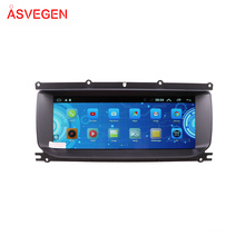 Factory Car Stereo Android Multi-media Radio Audio Car DVD Player For Land Rover Range Rover Evoque