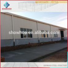 светлой полуфабрикат стальной каркас промышленного здания фабрики из Циндао showhoo