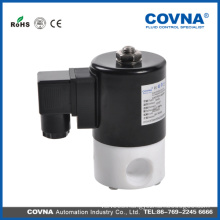 1/2 solenoid brass normally closed electromagnetic valve/corrosion proof