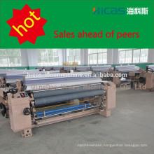 Toyota similar less weaving stop electronic feeder water jet loom qingdao machine