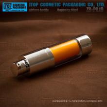 ZB-RD10 10 мл фабрика прямых продаж хорошее цена малых 10 мл пластиковые круглые Безвоздушная Бутылка