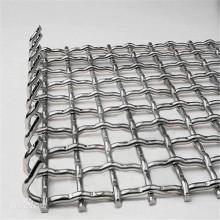 Treillis métallique ondulé en acier inoxydable