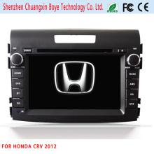Bt Headset + GPS Navigation+DVD Player for Honda CRV 2012